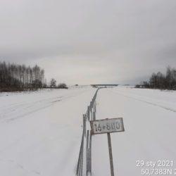 Ciąg główny w kierunku na Rzeszów 16+800